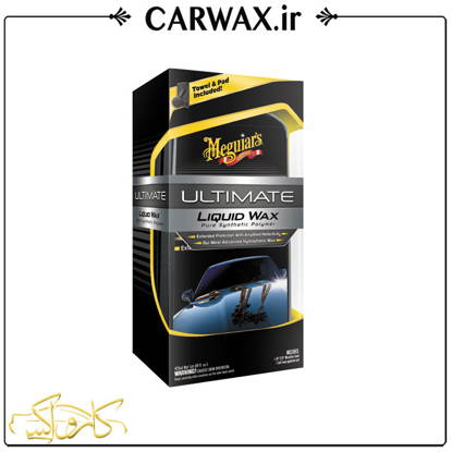 واکس مایع سنتتیک مگوایرز meguiars Ultimate Liquid Wax